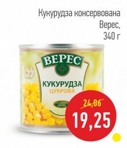 Кукуруза консервированная Верес, 340 г