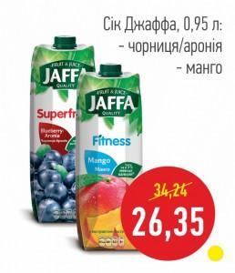 Сок Джаффа, 0,95 л: черника, манго
