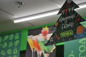 Фото: обновленный супермаркет Точка, праздничный