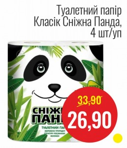 Салфетки бумажные Снежная Панда, 100 шт/уп.