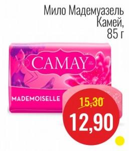 Мыло Мадемуазель Камей, 85 г