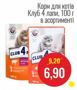 Корм для котов Клуб 4 лапы, 100 г в ассортименте