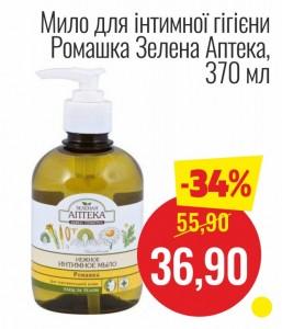 Мыло для интимной гигиены Ромашка Зеленая Аптека, 370 мл