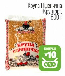 Крупа Пшеничная Крупторг, 800 г