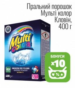 Порошок стиральный Мульти колор Кловин, 400 г