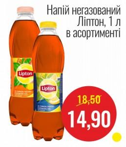 Напиток негазированный Липтон, 1 л в ассортименте