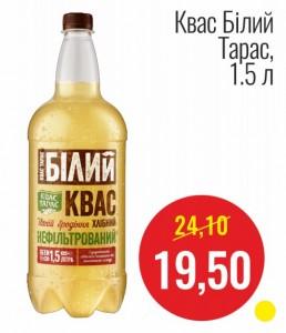 Квас Белый Тарас, 1.5 л