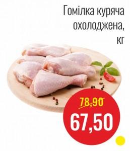 Голень куриная охлажденная, кг